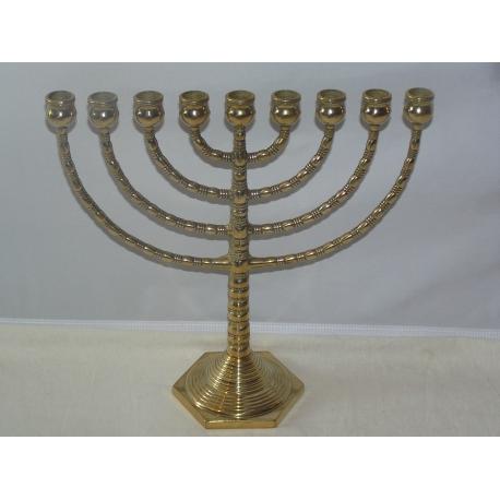 Grand chandelier h bra que 9 flammes sur moinat sa antiquit s d coration - Grand chandelier sur pied ...