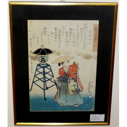 "Estampe japonaise ""Geisha-lampe"""