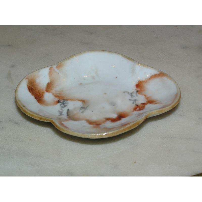 Moinat sa antiquit s et d coration rolle et gen ve for Decoration quadrilobe