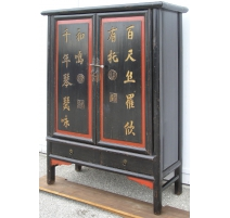 Wardrobe with 2 doors and 2 drawers, lacquered in black.