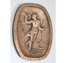 Cendrier en bronze signé REUSSNER