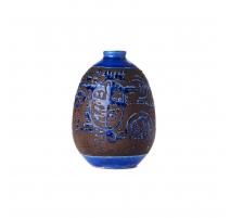 Vase boule en grés vernissé bleu, petit