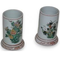 Paire de vases Famille Rose