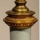 Lampe en porcelaine céladon de Sèvres