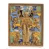 Icône Christ Pantokrator en laiton émaillé