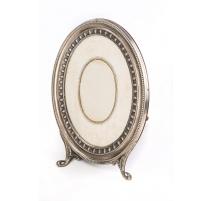 Cadre ovale en argent