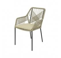 Chair garden Seville frame aluminum black