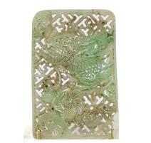 Plaque rectangulaire en jade sculptée
