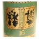 Boite à thé décor chinois par Betjeman and Barton
