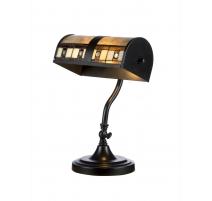 Lampe de bureau style Tiffany, décor géométrique