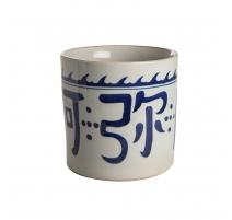 Pot à pinceau bleu blanc décor Calligraphie