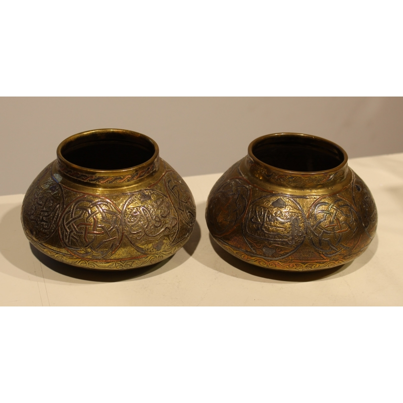 Paire de bols iranien en laiton