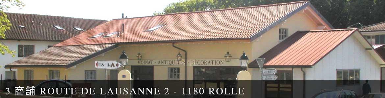Moinat Antiquités Rolle